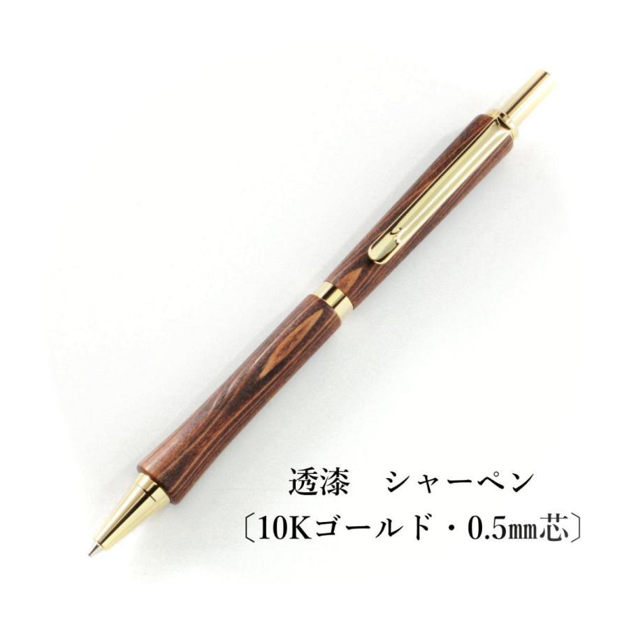 「天然抗菌 漆塗りシャーペン」日本の職人が丹精込めて屋久杉の木軸に漆を組み合わせたペンを手作っています。|woodpencraft|04