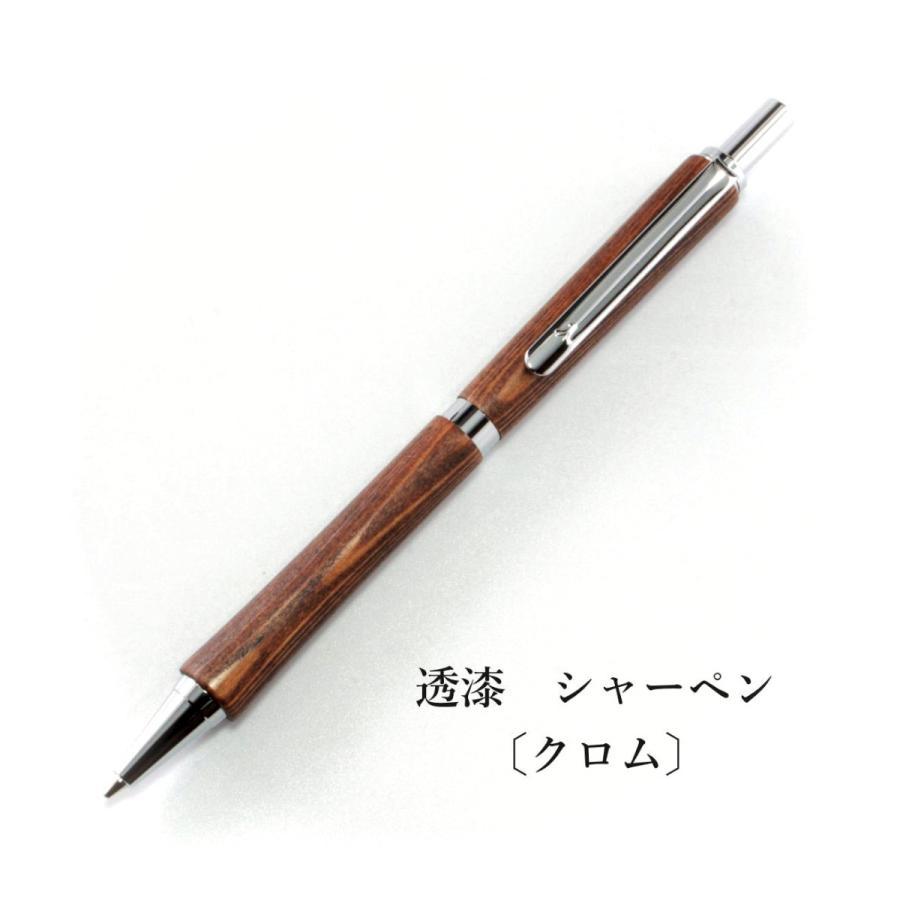 「天然抗菌 漆塗りシャーペン」日本の職人が丹精込めて屋久杉の木軸に漆を組み合わせたペンを手作っています。|woodpencraft|05