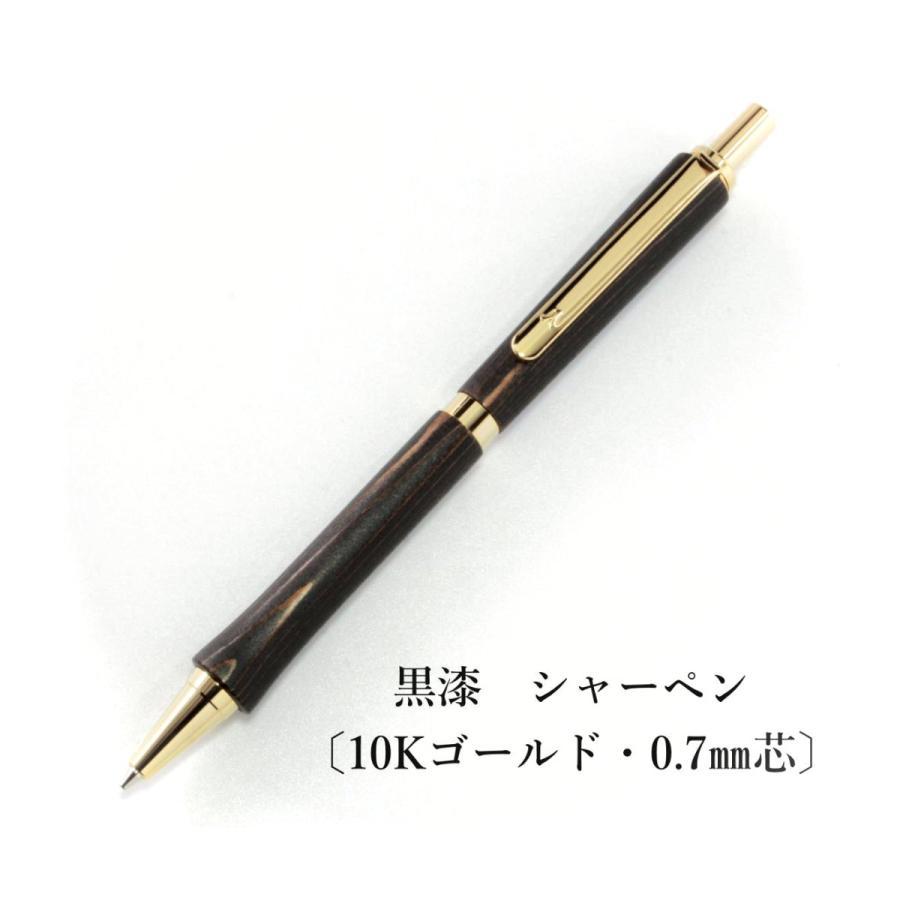「天然抗菌 漆塗りシャーペン」日本の職人が丹精込めて屋久杉の木軸に漆を組み合わせたペンを手作っています。|woodpencraft|06