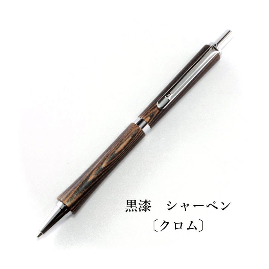 「天然抗菌 漆塗りシャーペン」日本の職人が丹精込めて屋久杉の木軸に漆を組み合わせたペンを手作っています。|woodpencraft|08