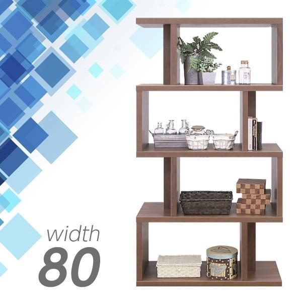 棚 シェルフ 本棚 幅80 ハイタイプ ウォールナット材 おしゃれ 北欧 北欧 モダン