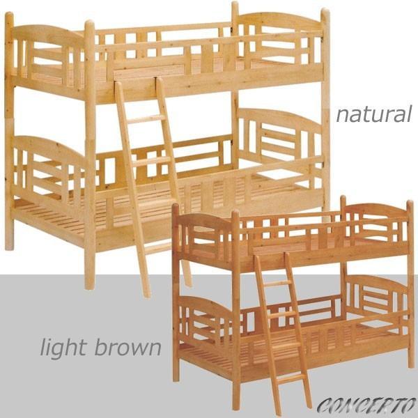 2段ベッド 北欧パイン すのこベッド 丸柱 耐震仕様 子供 木製 かわいい