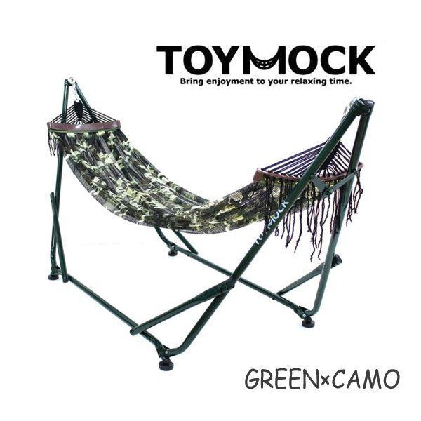 TOYMOCK(トイモック) GREEN×CAMO