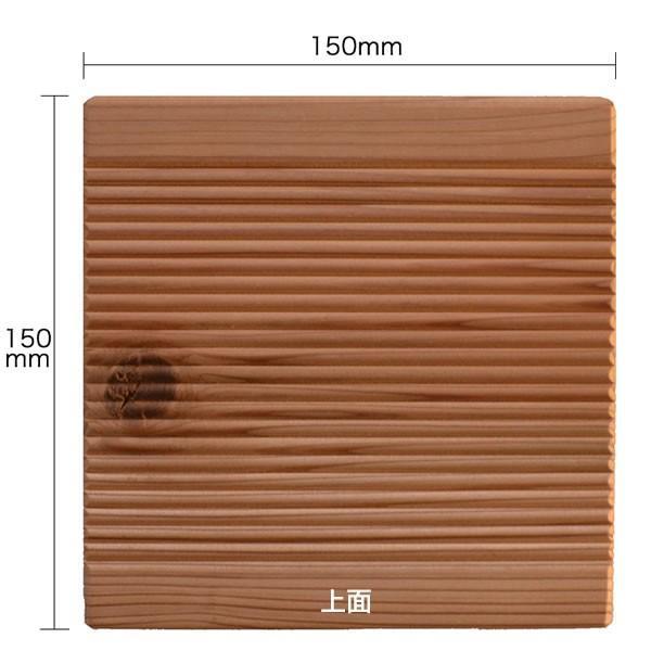 国産杉材使用 ウッドタイル12枚セット(150mmタイプ)|woody-koubou|02