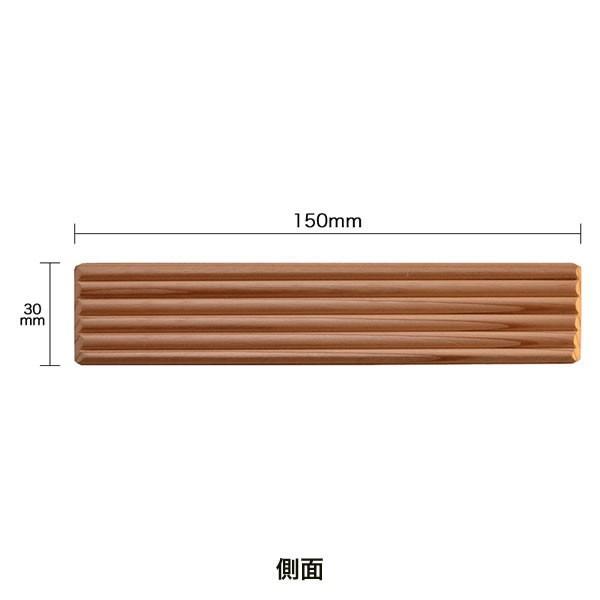 国産杉材使用 ウッドタイル12枚セット(150mmタイプ)|woody-koubou|03