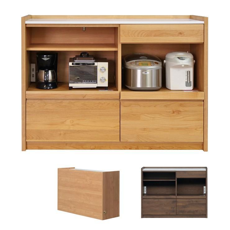 キッチンカウンター 完成品 幅120cm 木製 アルダー アルダー 北欧風 国産品 ナチュラル ブラウン 食器棚 堀田木工所