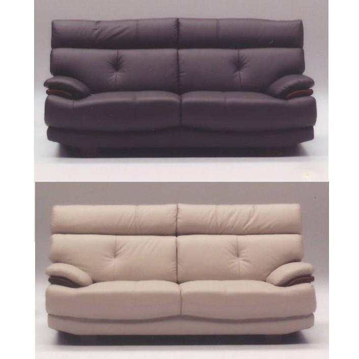 ソファー 3人掛けソファー 3人用 革張り製 革張り製
