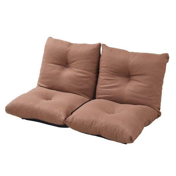 ソファー ソファ 2人掛け 二人掛け 2人用 コンパクト おしゃれ 北欧 安い 安い 座椅子 低い ローソファー 一人暮らし こたつ リクライニング 布 ブラウン 茶色