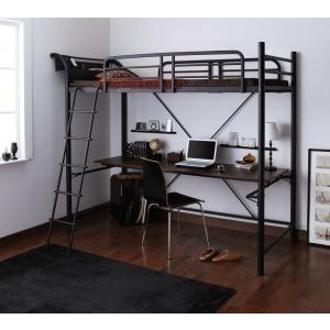 ロフトベッド 頑丈 丈夫 ベッド シングル コンセント 宮 棚 ブラック 黒 システムベッド マット マットレス 勉強 デスク