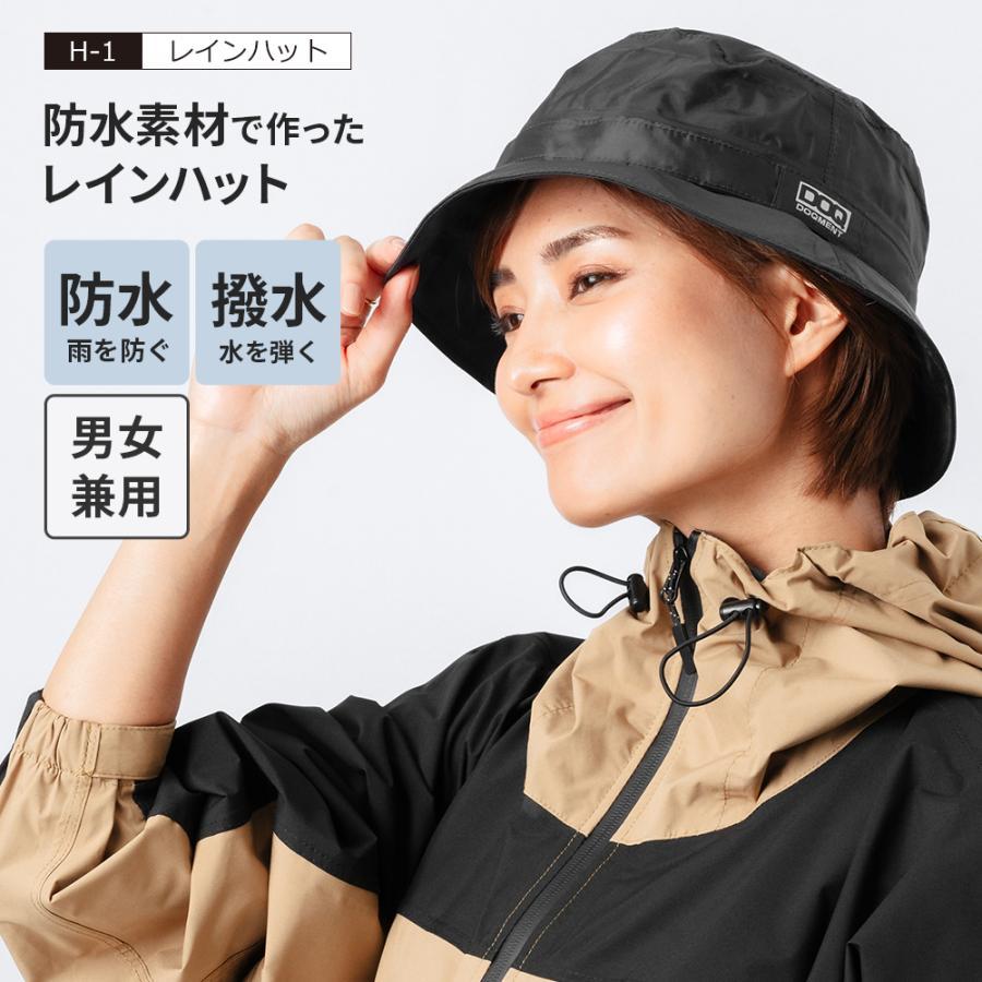 レインハット/H-1 帽子 ハット ゴルフ 釣り 送料無料