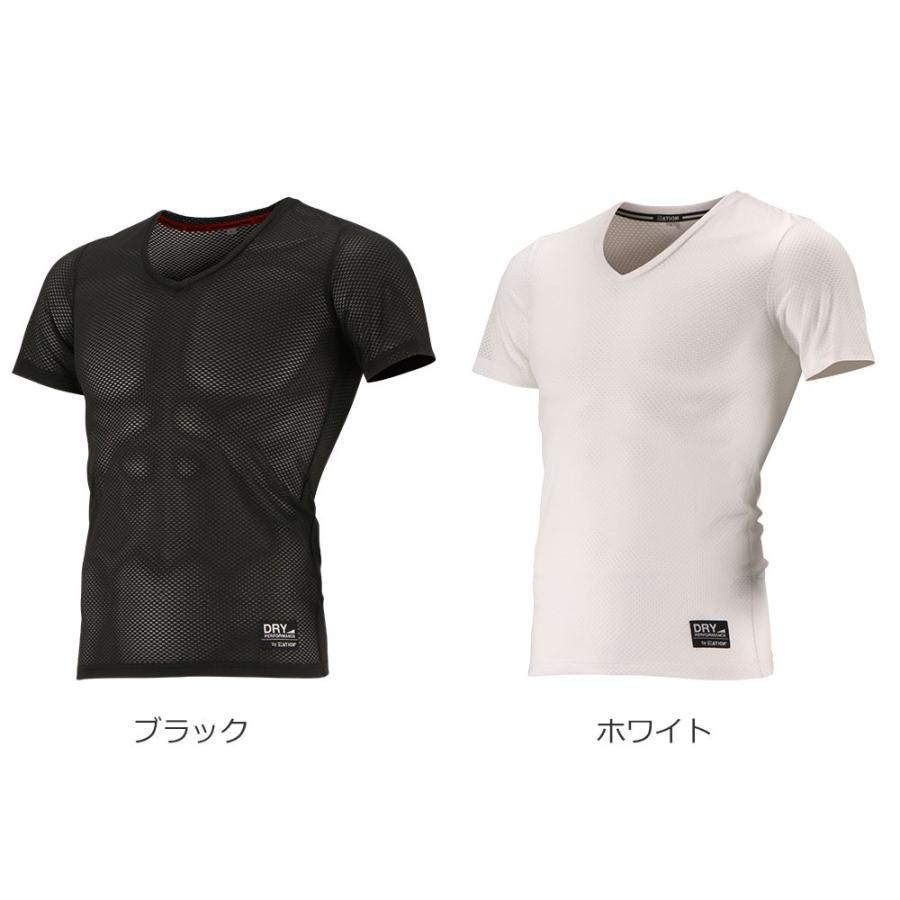 インナー メンズ 半袖 メッシュ Vネック 通気性 Tシャツ ソフト ドライ べたつかない クレーターメッシュVネック半袖 8823 ポイント workerbee 05