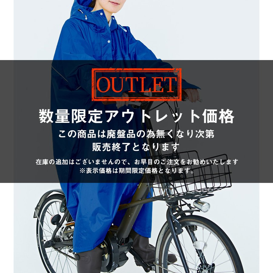 レインポンチョ レインコート 自転車 カッパ 雨具 レディース メンズ 通学 ロング 防水 人気 在庫処分 ハイポンチョ 3340|workerbee|13