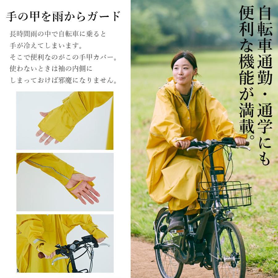 レインポンチョ レインコート 自転車 カッパ 雨具 レディース メンズ 通学 ロング 防水 人気 在庫処分 ハイポンチョ 3340|workerbee|05