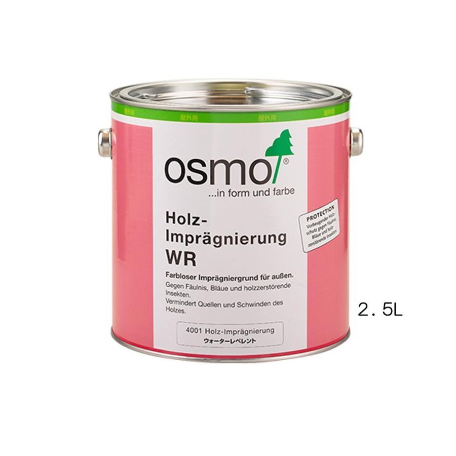 [メーカー直送代引不可]OSMO オスモカラー ウォーターレペレント外装用 防虫防カビ下塗り材 2.5L 2.5L 2.5L 1b8