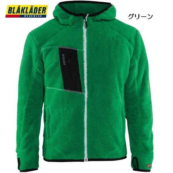 8218-2502 BLAKLADER ふかふかジャケット (XS〜XXL)