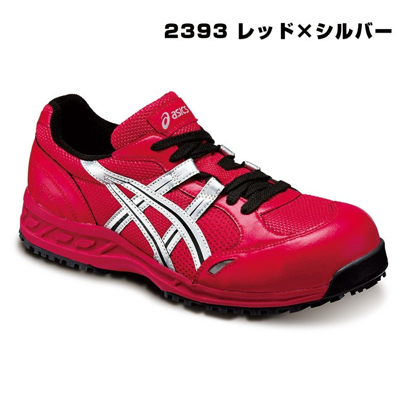アシックス asics 安全靴 FIS33L ウィンジョブ|workshop-tamai|02