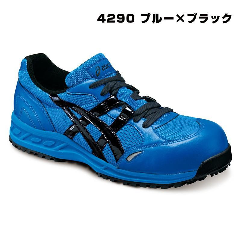 アシックス asics 安全靴 FIS33L ウィンジョブ|workshop-tamai|04