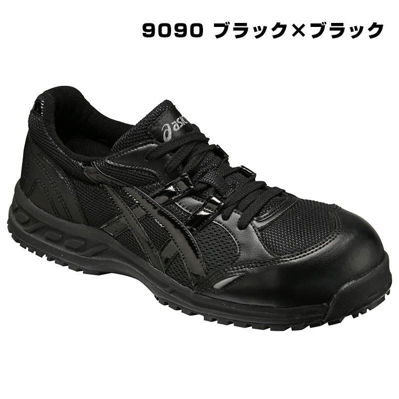 アシックス asics 安全靴 FIS33L ウィンジョブ|workshop-tamai|05