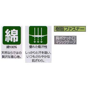 作業服 つなぎ服 作業着 通年 長袖 続服 SOWA 綿100%(so-9000)|workshopgorilla|03