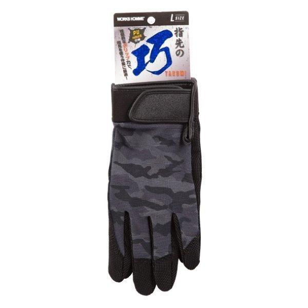作業用手袋 指先の巧 迷彩ブラック M/L/LL ユニワールド 2520|workway|04