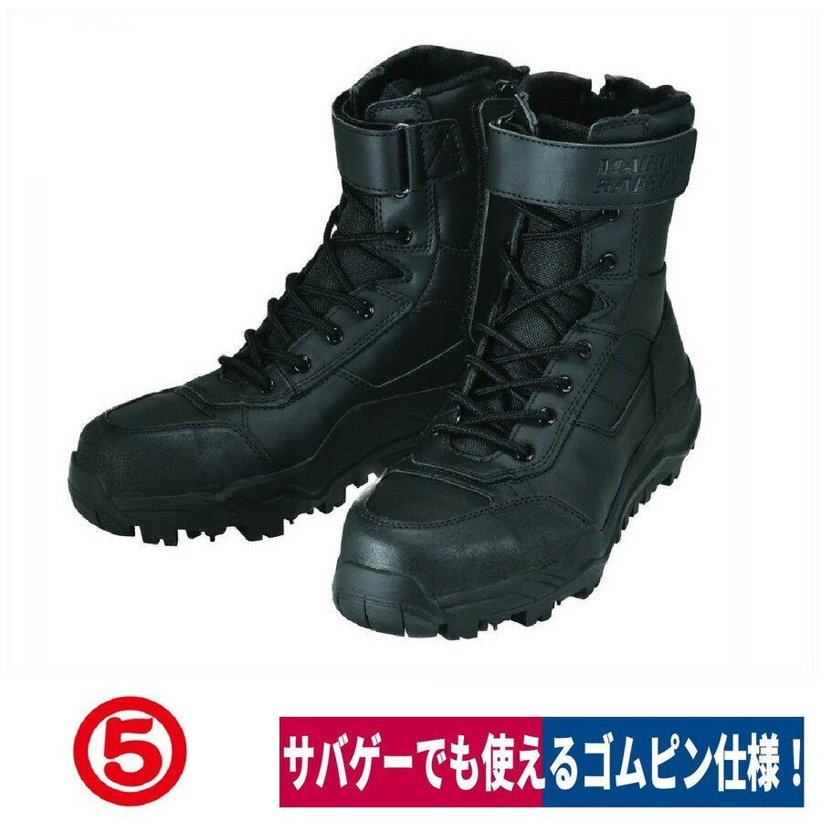 安全靴 作業靴 マジカルセーフティ アウトドア 山林 サバゲー ゴムピン ブーツ  丸五 #707 workway