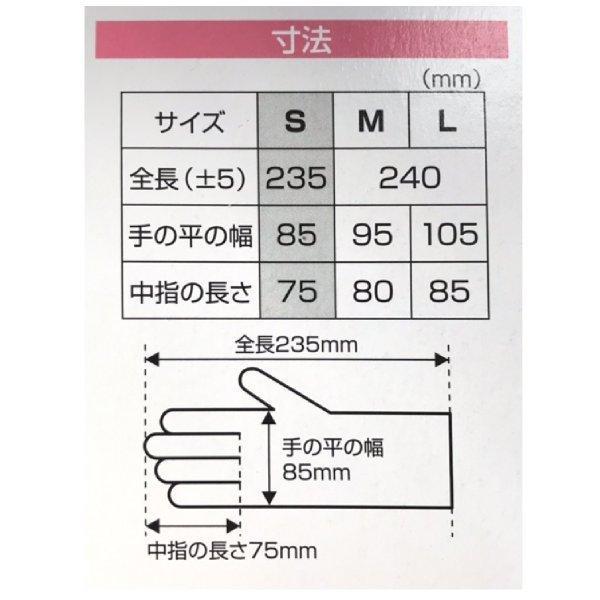 使い捨て手袋 油・洗剤に強い ビニール極薄手袋 粉なし 100P 介護 清掃 S/M/L 川西工業 2023|workway|04