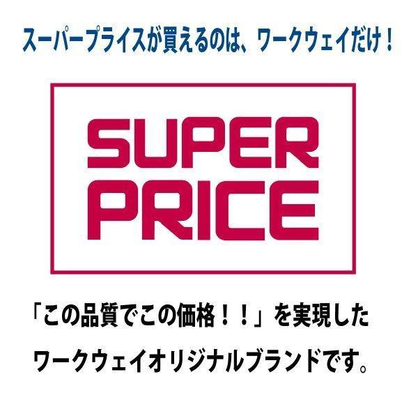 軍手 480双(12双入り x 40ダース)まとめ買い 厚手(600g) 大掃除 SUPER PRICE workway 06