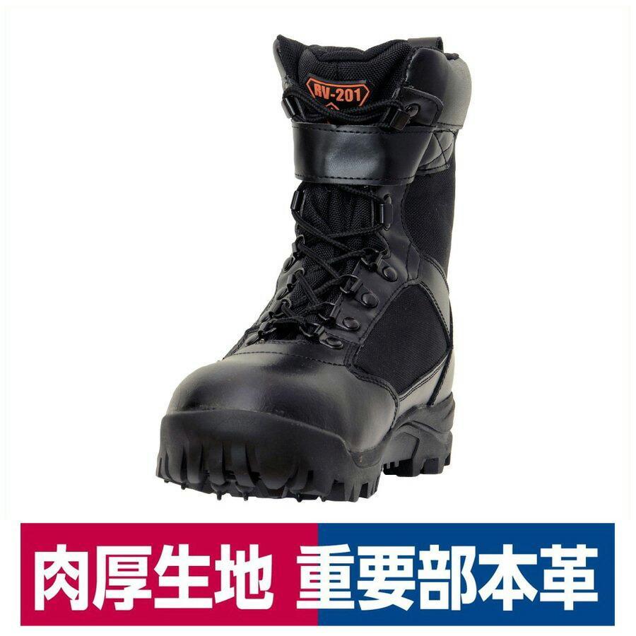 作業靴 安全靴 山林スパイクブーツ 耐久 耐水 幅広 ブラック 荘快堂 RV-201|workway