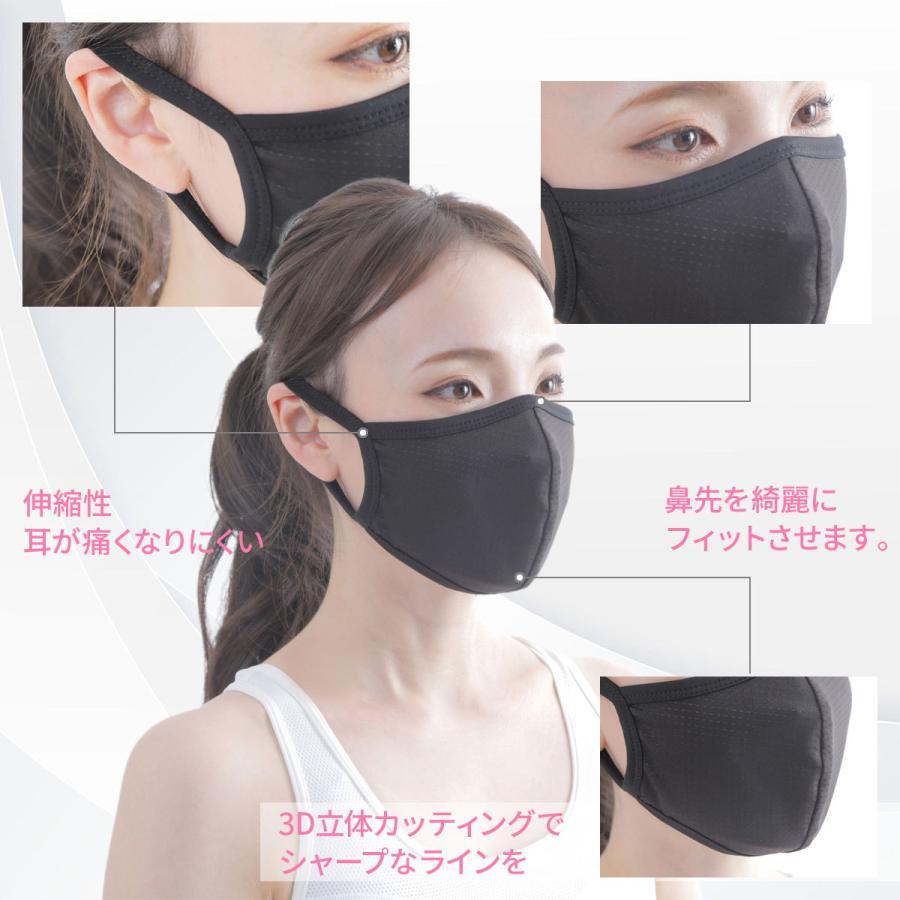 スポーツマスク メンズ マスク ブラック 洗える おしゃれ 男女兼用 息苦しくない 速乾|world-class|13