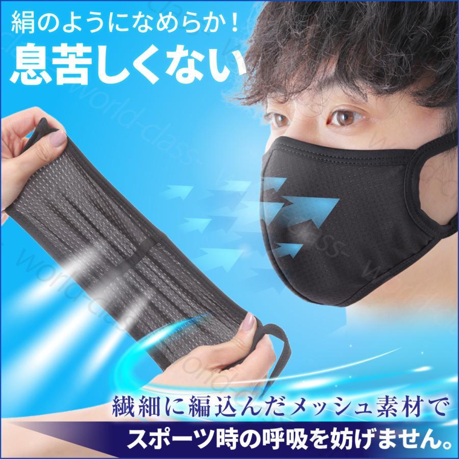 スポーツマスク メンズ マスク ブラック 洗える おしゃれ 男女兼用 息苦しくない 速乾|world-class|07