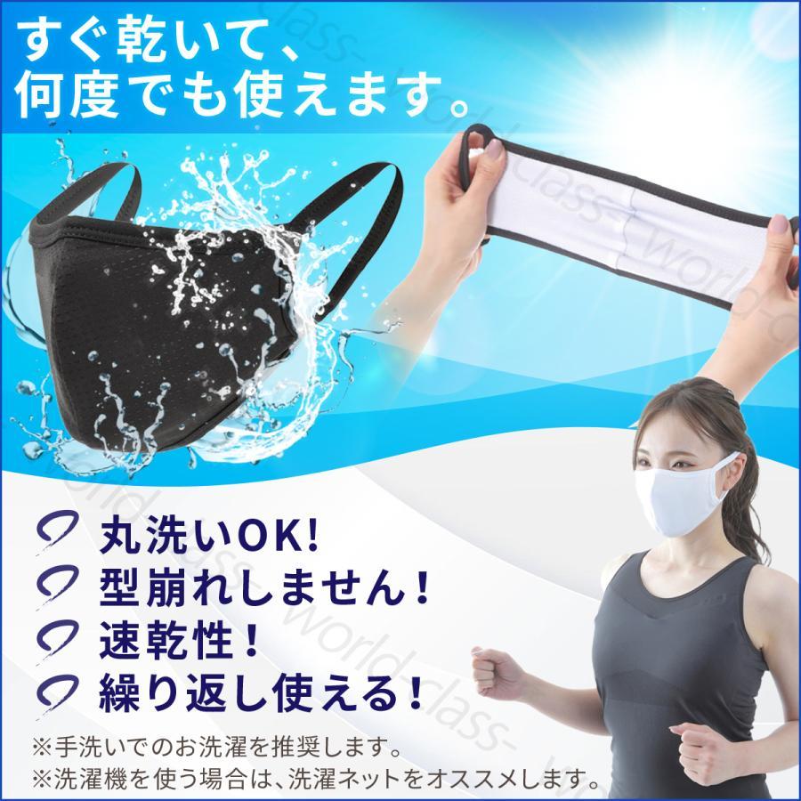 スポーツマスク メンズ マスク ブラック 洗える おしゃれ 男女兼用 息苦しくない 速乾|world-class|08