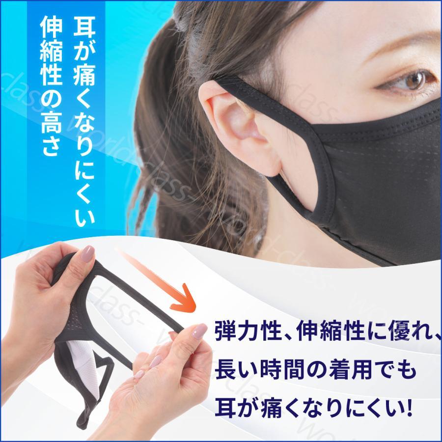 スポーツマスク メンズ マスク ブラック 洗える おしゃれ 男女兼用 息苦しくない 速乾|world-class|09