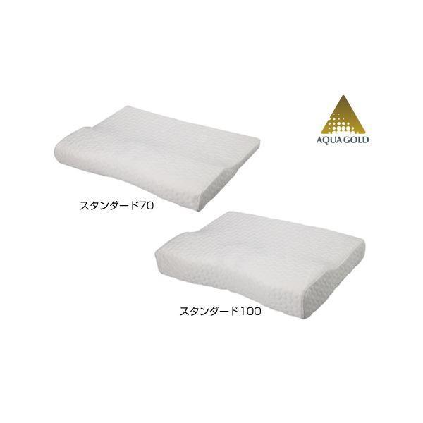 療法士指圧ピロー/枕 〔スタンダード100型 厚み6〜10cm〕 日本製 低反発 通気性 高フィット感仕様 『ファイテン 星のやすらぎ』