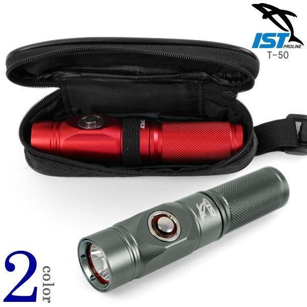 LED ダイビングライト/水中ライト 〔13.3cm×2.9cm MK/ブラック〕 電池式 LUMO-LED トーチ 防水電灯 『ISTPROLINE T-50』