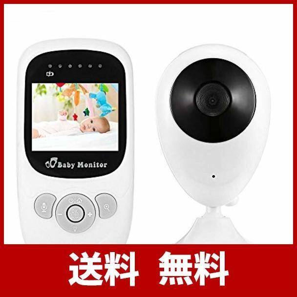 HB LIFE 人気 ベビーモニター カメラ HBLIFE 見守りカメラ 赤ちゃん ペット 遠隔監視 双方向音声通話 子守唄 暗視撮影 防犯り 介護