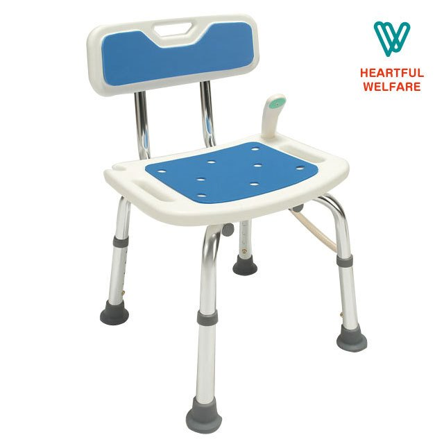 Heartful Welfare 介護用 風呂椅子 シャワーチェア 介護 シャワーチェアー 風呂場椅子 風呂用椅子 介護用品 お風呂 椅子 介護 介護用風呂椅子