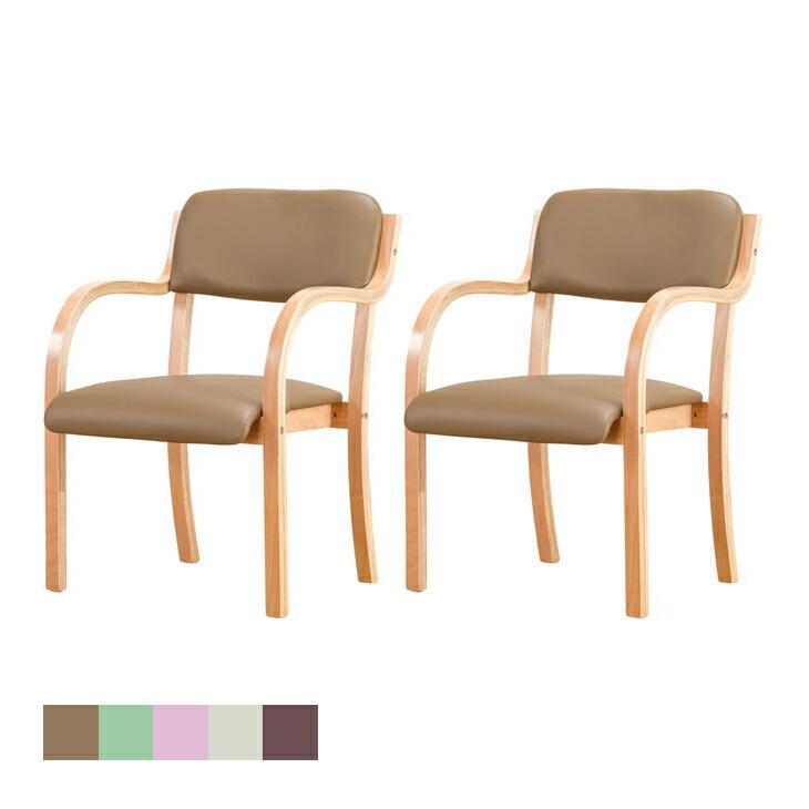 介護 椅子 介護 背もたれ 肘付 立ち上がり 介護用品 スタッキング スタッキングチェア スタッキングチェアー ダイニングチェア 同色2脚組