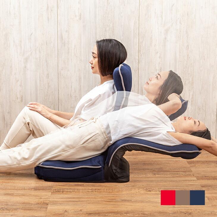 整体師さんが推奨 ストレッチ 座椅子 腰痛 背筋 伸ばす 猫背 ストレッチ 背筋が伸びる 姿勢矯正 椅子