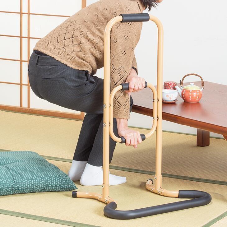 立ち上がりサポート手すり 立ち上がりサポート 立ち上がり手すり 立ち上がり補助 床から 介護用品 立ち上がり 手すり 補助手すり