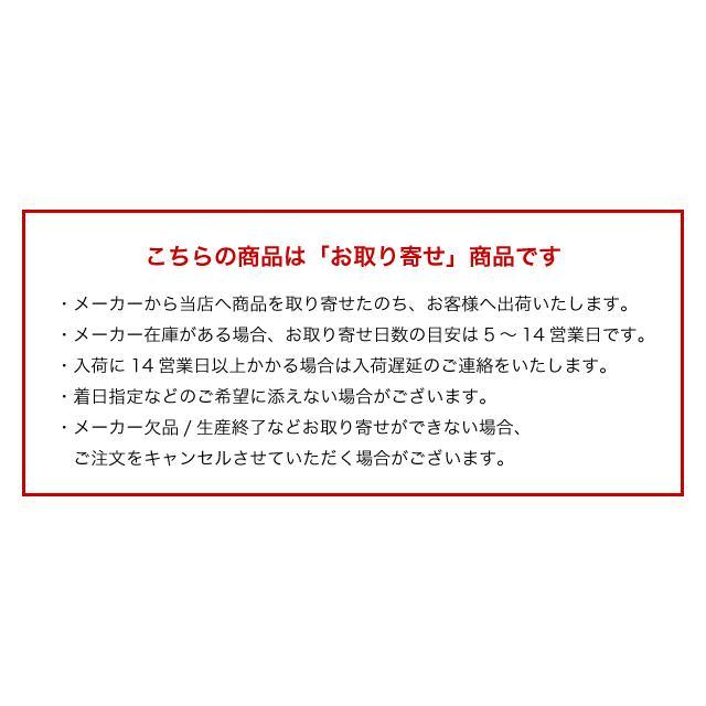 ポータブル・ミシン フットペダル付き UFR-727 送料無料|world-i|09