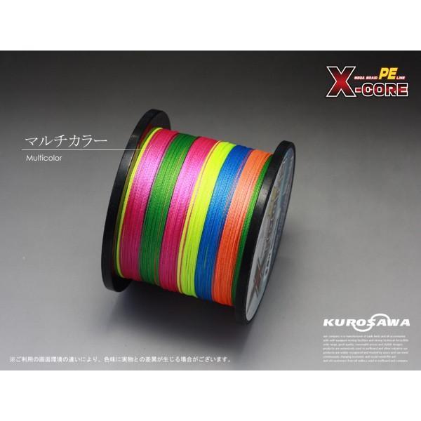 PEライン 500m 5色マルチカラー X-CORE 高強度(0.4号/0.6号/0.8号/1号/1.5号/2号/2.5号/3号/4号/5号/6号/7号/8号/10号)|world-marine|03
