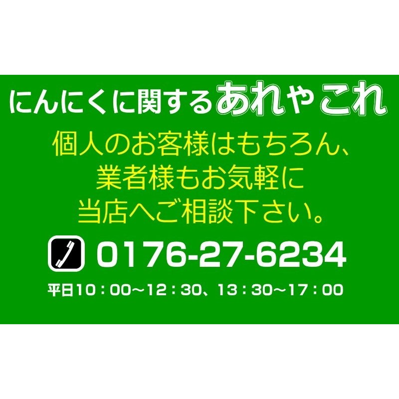 セール!黒にんにく 500g 送料無料 黒宝 国産 500グラム 青森 黒ニンニク  約1ヶ月半分|world-wand|18