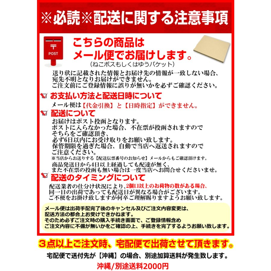 セール!黒にんにく 500g 送料無料 黒宝 国産 500グラム 青森 黒ニンニク  約1ヶ月半分|world-wand|19