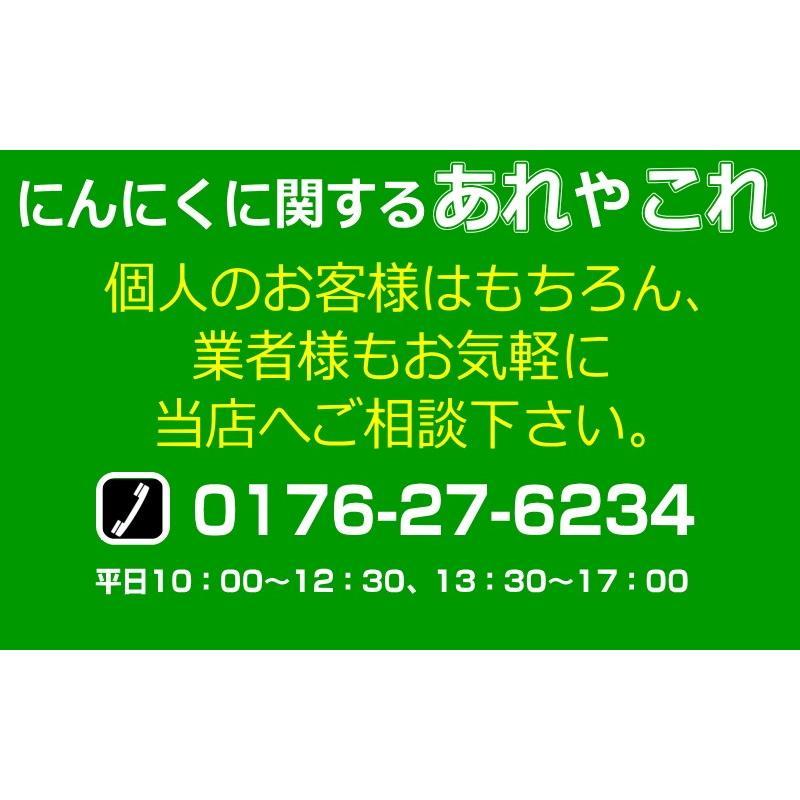 セール!黒にんにく 1kg 送料無料 国産 黒宝 500g×2個  青森 黒ニンニク 約3ヶ月分|world-wand|19