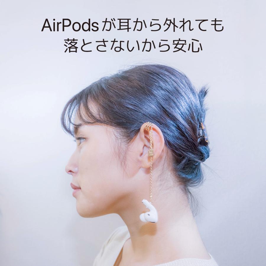 AirPods AirPodsPro カフス ネックストラップ ストラップ アクセサリー 紛失防止 落下防止 イヤホン イヤリング タグデザイン  ピアス メール便送料無料|world1select|02