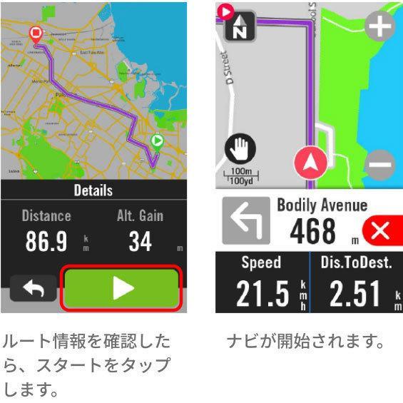 【特急】ブライトン Rider750T トリプルキット(ケイデンス、スピード、心拍センサー付) GPS|worldcycle|11
