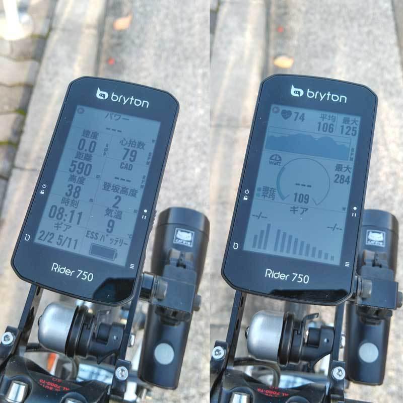 【特急】ブライトン Rider750T トリプルキット(ケイデンス、スピード、心拍センサー付) GPS|worldcycle|12