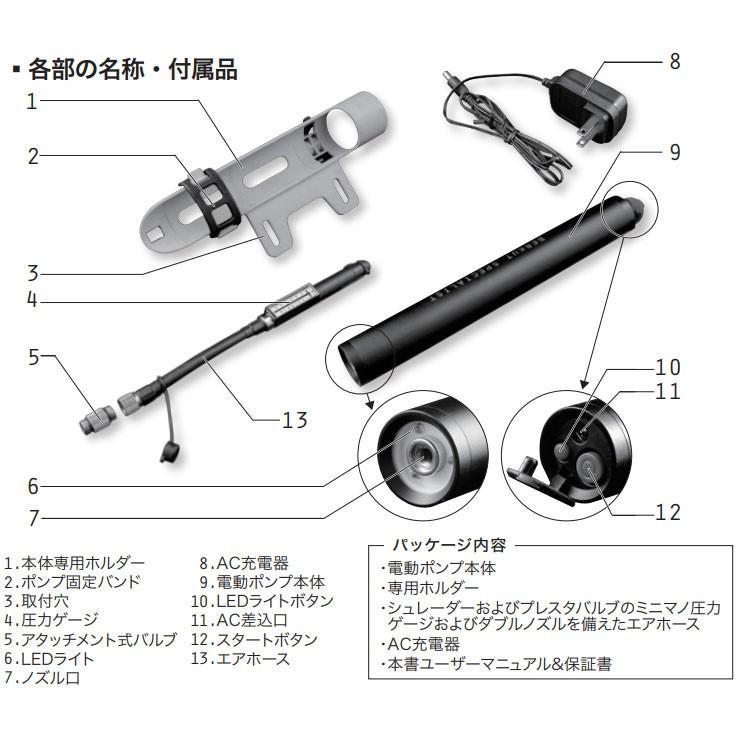 【特急】【SALE】ベルクート スペシャリスト VL-1000 電動携帯ポンプ LEDライト付|worldcycle|11
