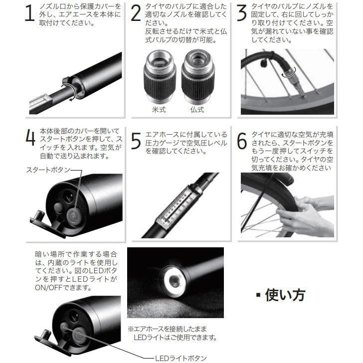 【特急】【SALE】ベルクート スペシャリスト VL-1000 電動携帯ポンプ LEDライト付|worldcycle|12