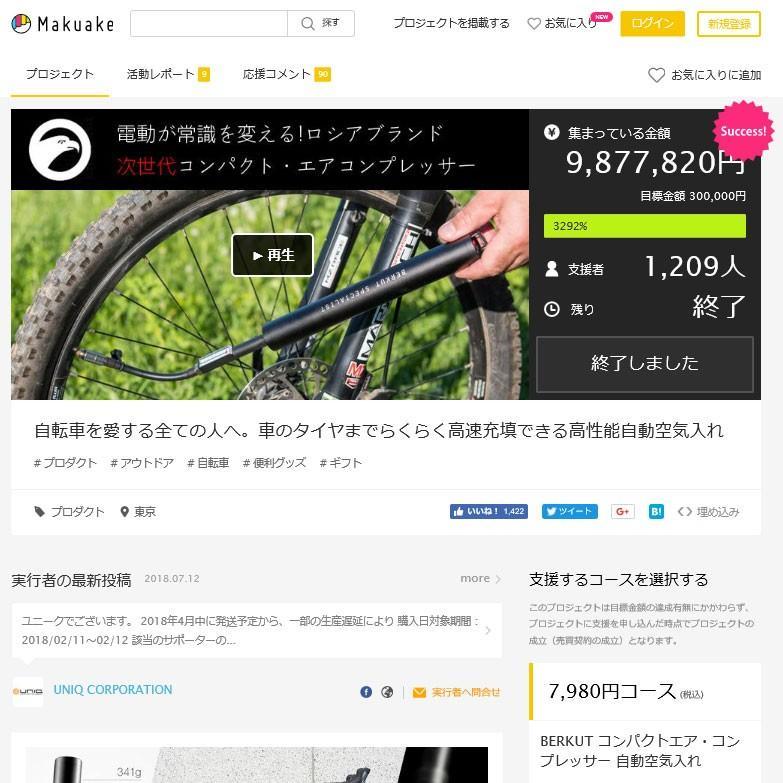 【特急】【SALE】ベルクート スペシャリスト VL-1000 電動携帯ポンプ LEDライト付|worldcycle|13